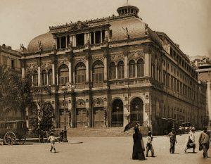 المسرح الوطني الجزائري